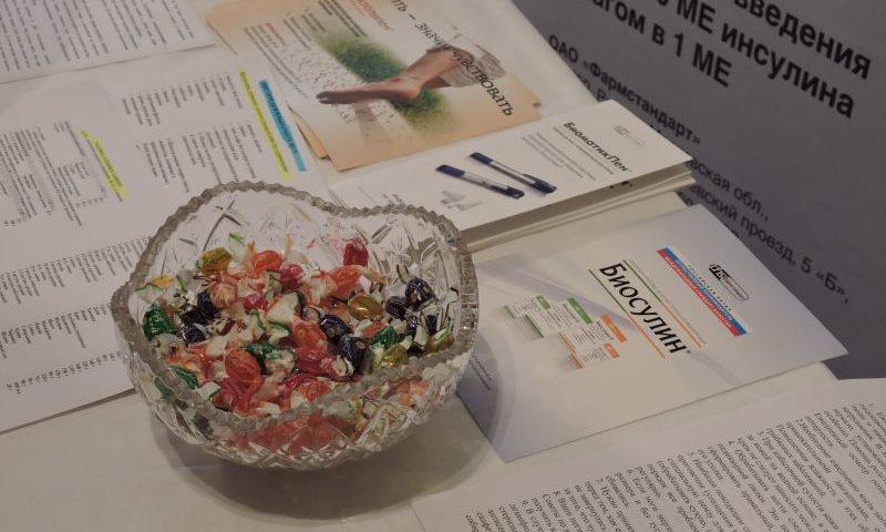 На Дону реализуется программа Всемирного дня борьбы с сахарным диабетом