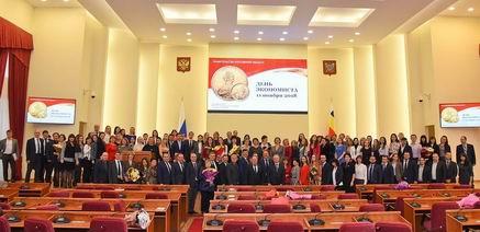На Дону поздравили экономистов с профессиональным праздником