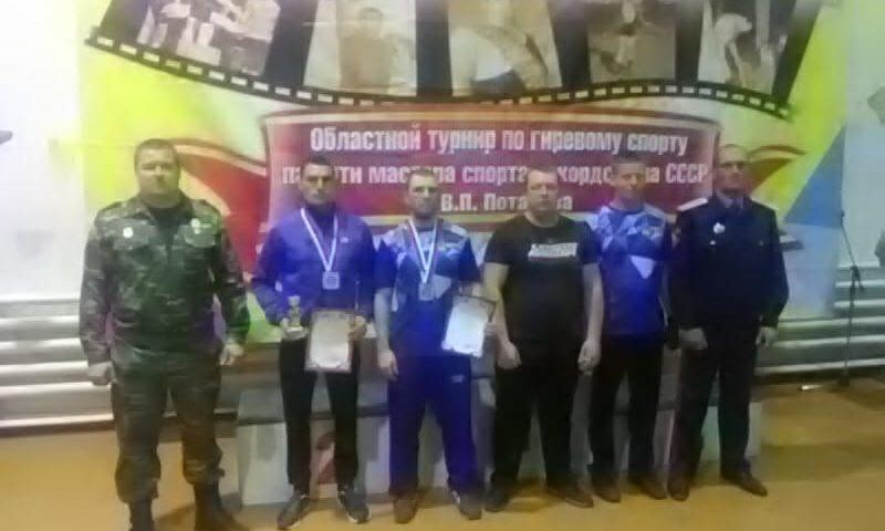 Шахтинцы взяли призовые места на областном турнире по гиревому спорту