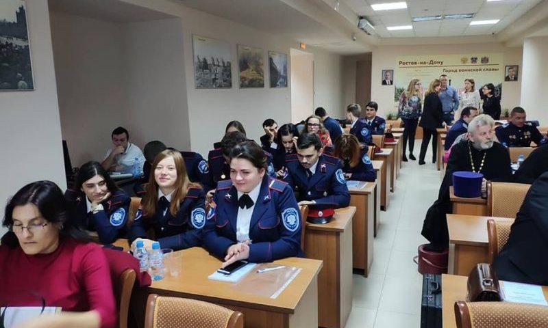 В работе казачьей секции XXIII Димитриевских образовательных чтений приняло участие духовенство Шахтинской епархии
