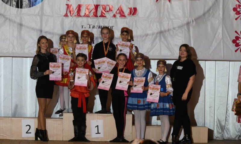 Коллектив «Наследие» ГДДТ г. Шахты завоевал два первых места на  фестивале-конкурсе «Танцы народов мира – 2018»