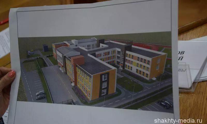 К концу 2025 года в донской столице появится 20 новых школ