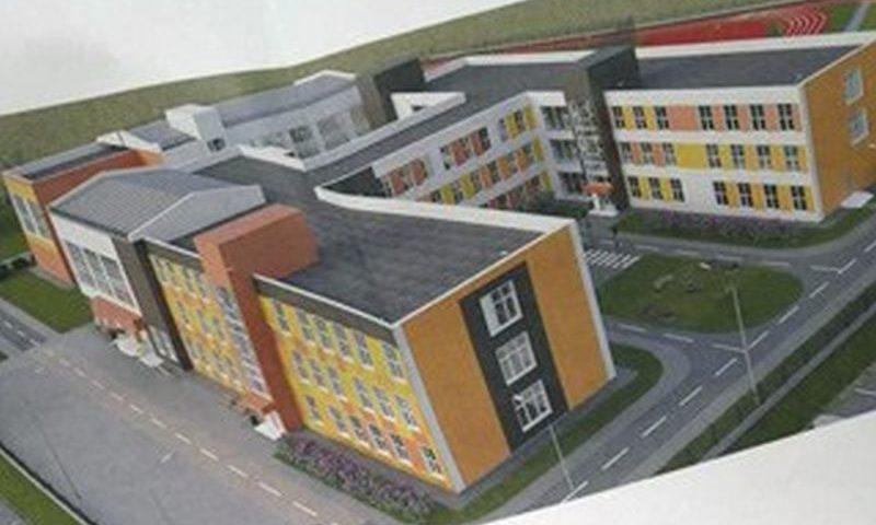 Проект строительства новой школы на 600 мест в Шахтах получил положительное заключение государственной экспертизы