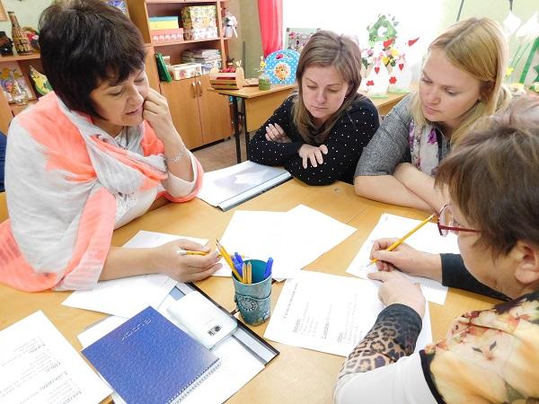 Областной семинар-практикум педагогов дополнительного образования провели в Шахтинском центре помощи детям №1
