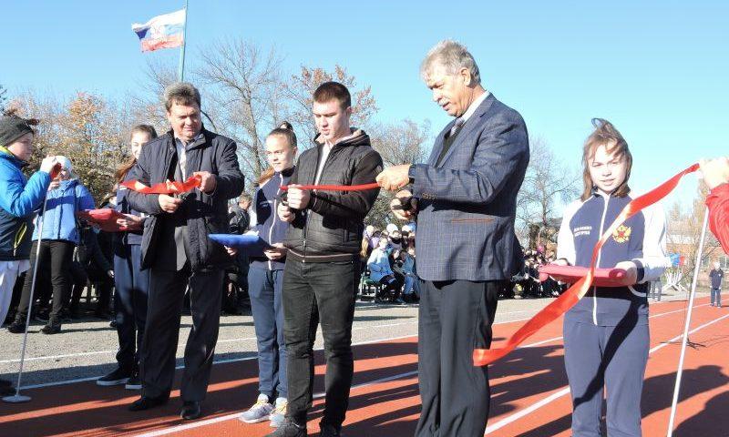 В Шахтах открылись две многофункциональные спортивные площадки: в пос. ш. Южная и в пос. Красина