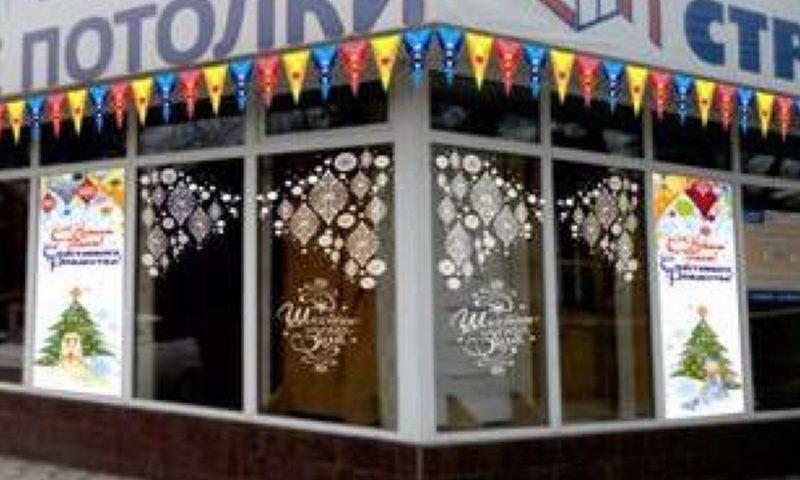 Город Шахты начинает подготовку к новогодним праздникам