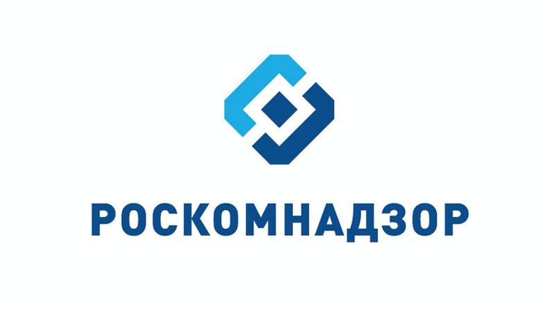 28 января в Управлении Роскомнадзора по Ростовской области пройдет День открытых дверей