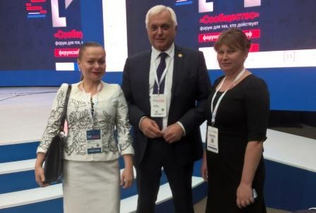 Шахтинские общественники приняли участие в итоговом форуме «Сообщество»