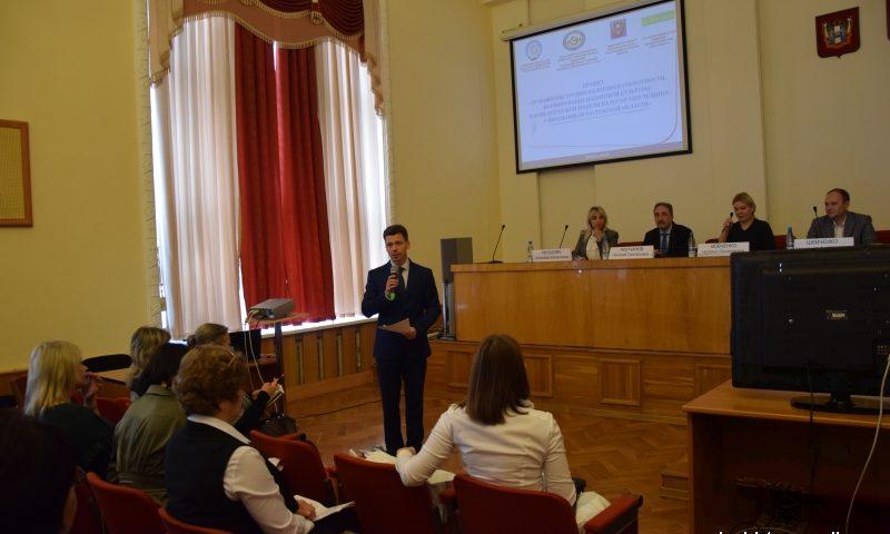 С 15 ноября в шахтинских школах стартуют уроки налоговой грамотности