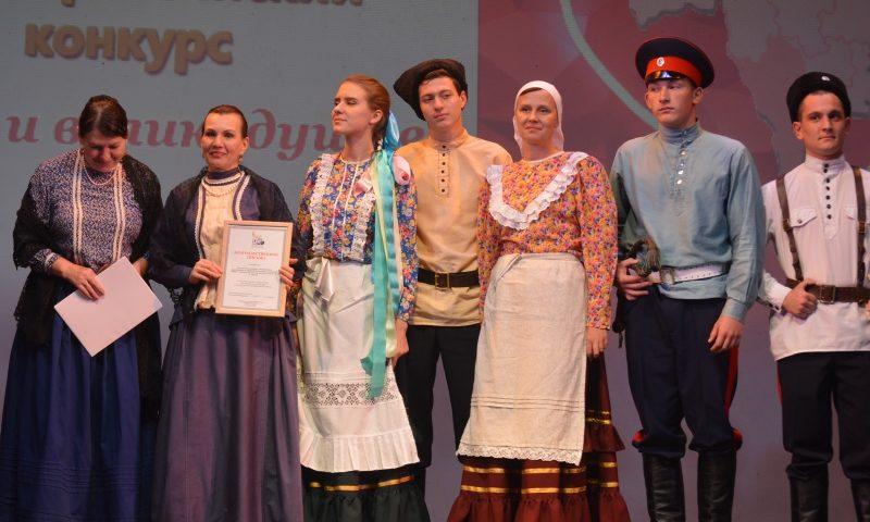 «Шахтинские известия» победили в конкурсе «Воля и великодушие»