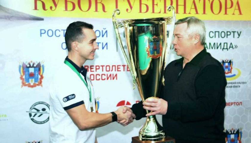 Евгений Понамаренко  победил в Кубке  губернатора по бильярдному спорту