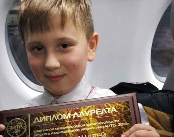 Андрей Дробышев, ученик шахтинской актрисы и режиссера Натальи Масловой, победил в Международном конкурсе