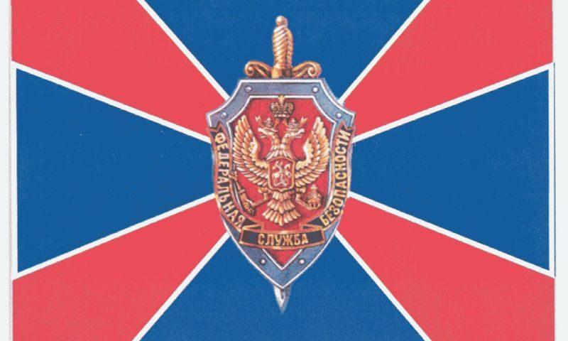 УФСБ России по Ростовской области осуществляет отбор кандидатов для поступления в образовательные организации ФСБ-ФСО России