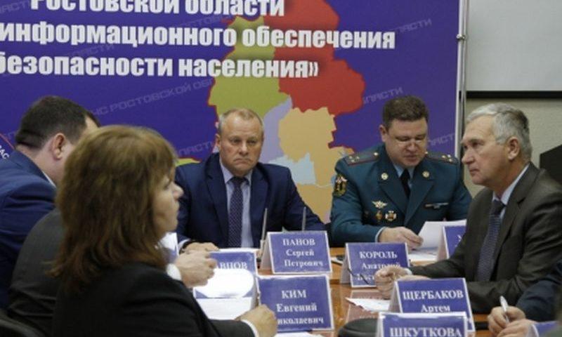 Совещание по вопросам усиления мер пожарной безопасности прошло в Ростове-на-Дону