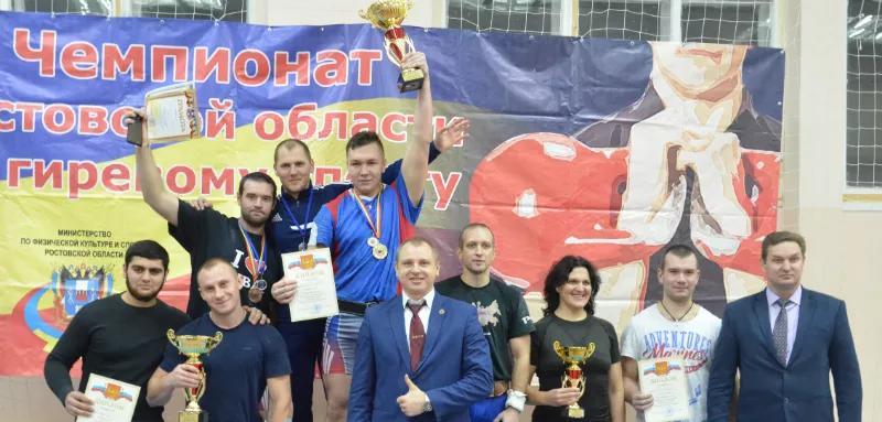 Шахтинские гиревики стали призерами первенства Ростовской области