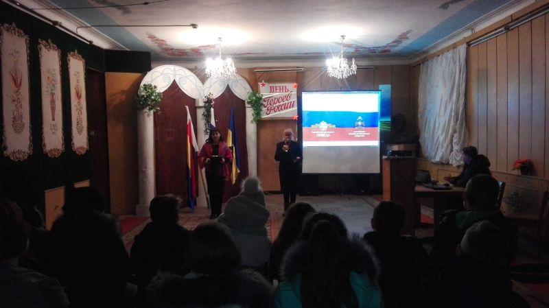 ДК им. М.П. Чиха совместно с библиотекой им. А.Л. Барто провели тематическую программу «Герои Отечества»