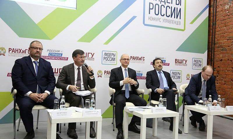 104 жителя Дона вышли в полуфинал второго конкурса управленцев «Лидеры России»