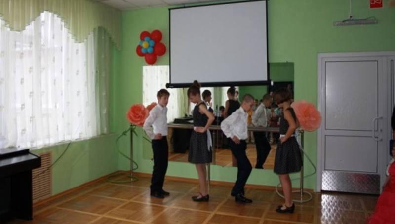 В шахтинской школе-интернате №16 отметили декаду инвалидов