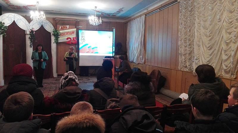 В библиотеке им. А. Л. Барто прошел урок правовой грамотности «Основной закон РФ»