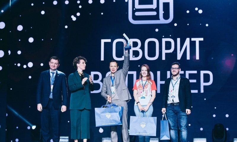 Ростовская область вошла в число победителей конкурса «Доброволец России»