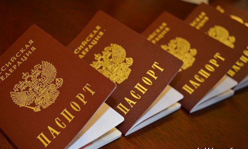 Выходя из дома, не забудьте взять с собой паспорт!