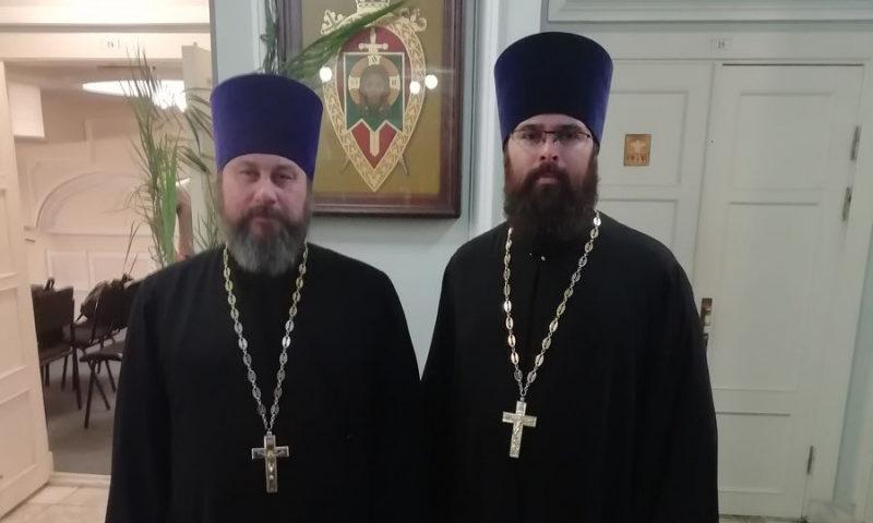 Руководитель военного отдела Шахтинской епархии принял участие в совещании в Москве