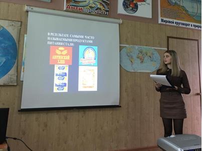 Екатерина Гусева стала победителем городского конкурса «Эрудит»  в номинации «География в жизни человека»