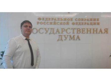 Подведены итоги Всероссийского педагогического конкурса «Мои инновации в образовании – 2018»