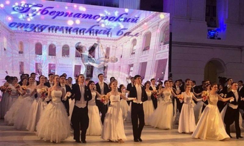 Шахтинские студенты приняли участие в Губернаторском балу