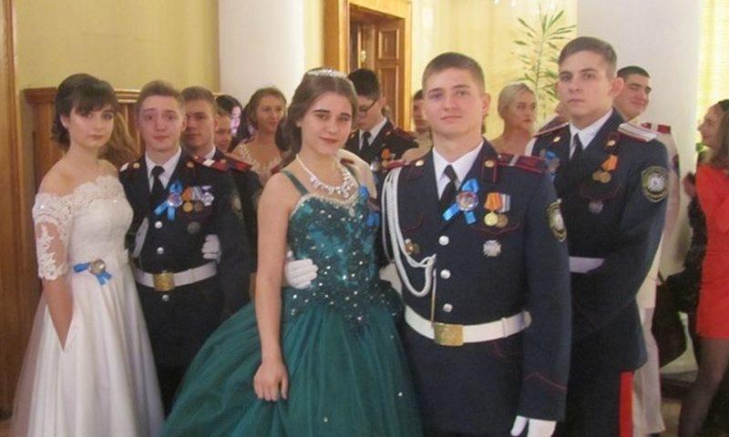 В городе Шахты состоялся традиционный бал «Юности кадетская звезда»