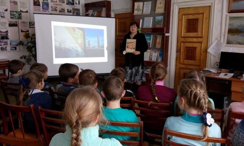 В  библиотеке им. В.А.Закруткина прошел  информационный час «Дети блокадного Ленинграда»