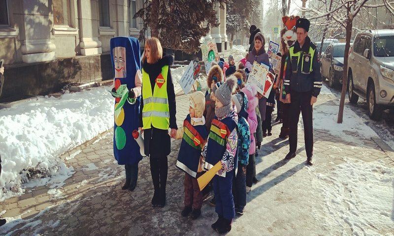 В детском саде № 44 «Тополек» проведена акция «Зима прекрасна, когда безопасна»