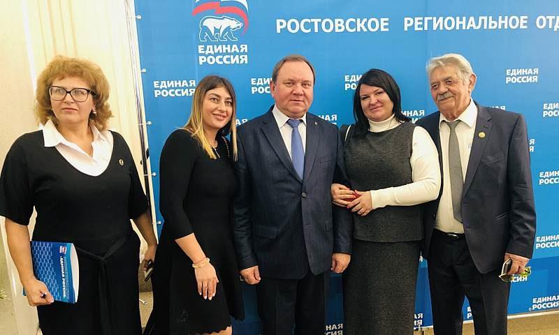 Шахтинские единороcсы приняли участие в Конференции Ростовского регионального отделения партии «Единая Россия»