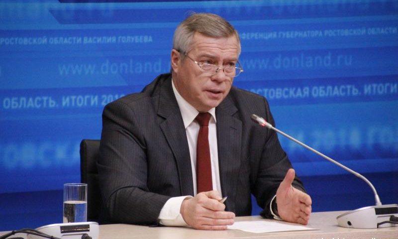 Три часа длилась пресс-конференция губернатора Ростовской области