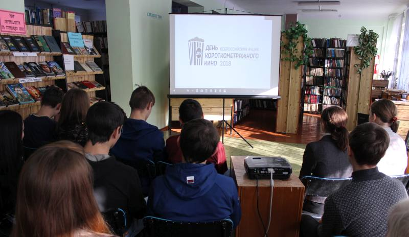 Библиотека им. М. А. Шолохова г.Шахты провела киносеанс «Отцы и дети: семейная программа»