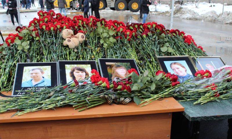 16 января в Шахтах день траура. Помним, скорбим
