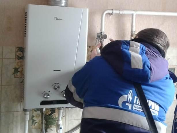 В Шахтах проводятся работы по внеплановой проверке газового оборудования в многоквартирных домах