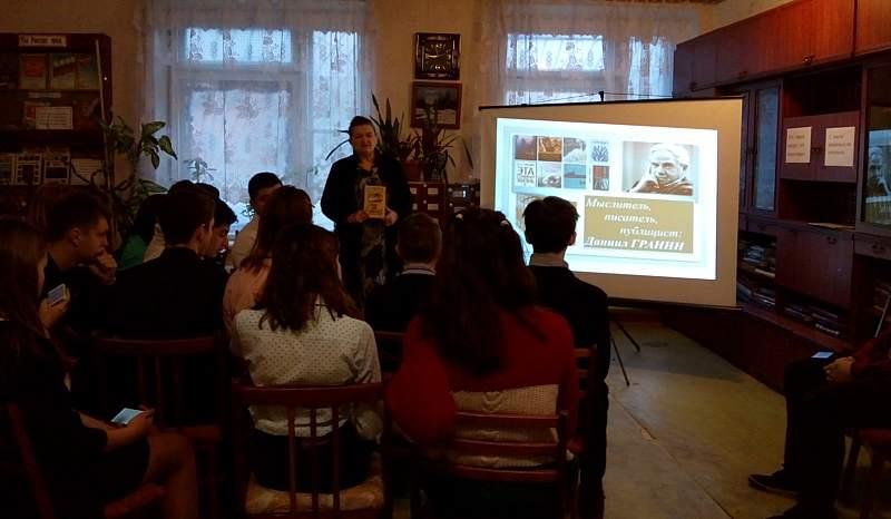 Библиотека им. В.А.Закруткина для учащихся школы №40 провела литературный урок