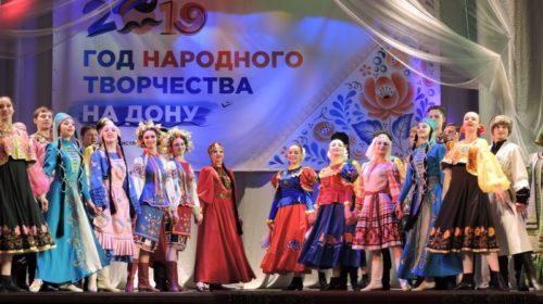 http://shakhty-media.ru/wp-content/uploads/2019/02/GOD-TVORCHESTVA-500x280.jpg