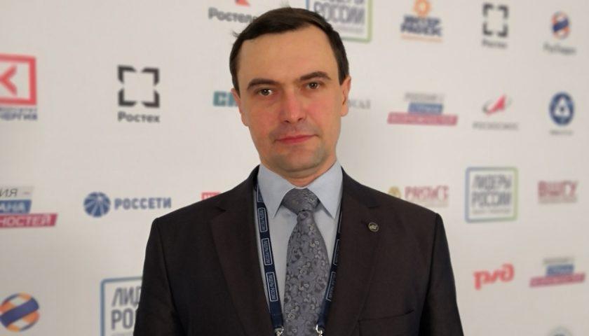 Шахтинец стал полуфиналистом  конкурса «Лидеры России»