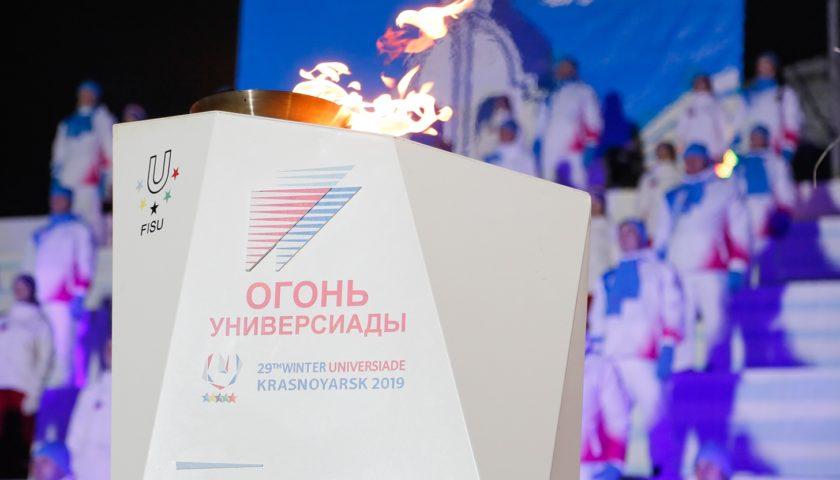 Огонь Зимней универсиады-2019 завершится в Красноярске