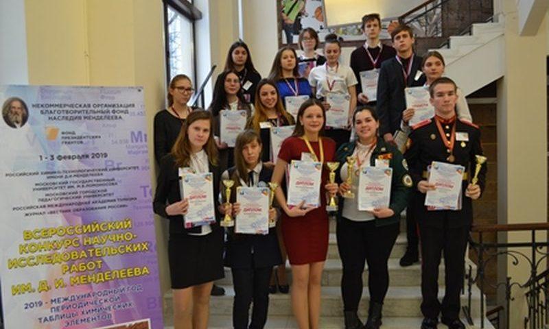 Во Всероссийском конкурсе научно-исследовательских работ имени Д. И. Менделеева третье место заняла шахтинка