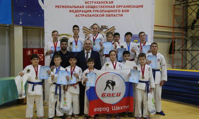 Спортсмены клуба «Боец» г. Шахты завоевали 14 медалей на соревнованиях в Астрахани