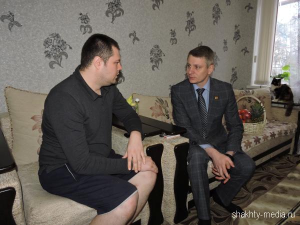 Глава администрации г. Шахты посетил семью Лариковых, пострадавших на Хабарова, 16
