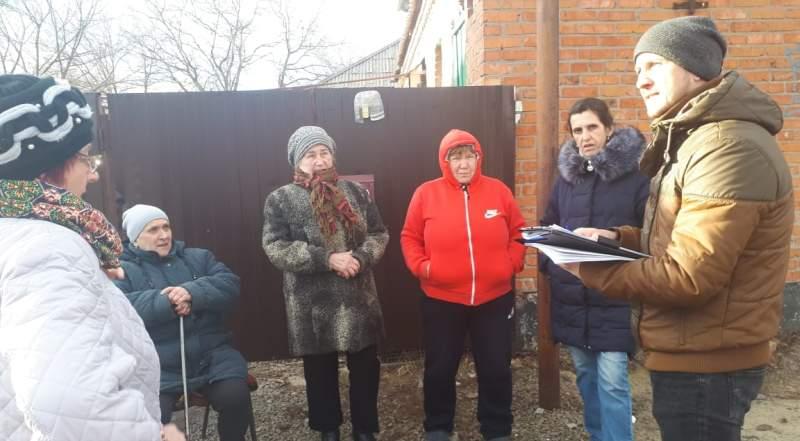Сход граждан прошел на улице Лермонтова г.Шахты