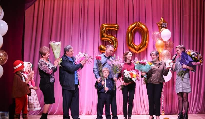 Театру «Синяя птица» ГДДТ г.Шахты исполнилось 50 лет
