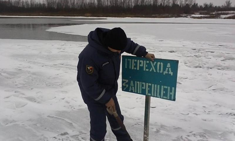 Тонкий лед опасен для жизни
