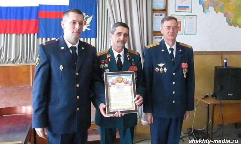 В исправительной колонии №9 г. Шахты отметили 140 лет уголовно-исполнительной системе России