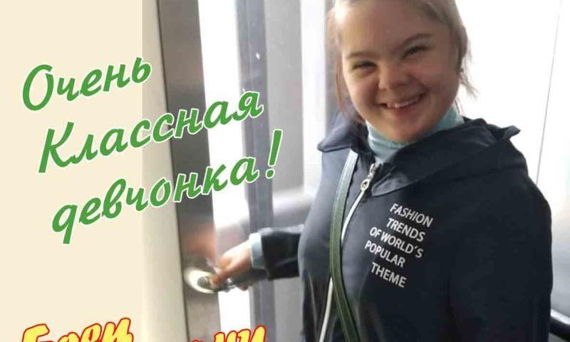 Шахтинка Катя Жогина нуждается в помощи