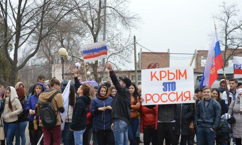 В Шахтах пройдут мероприятия, посвященные пятой годовщине воссоединения Крыма с Россией